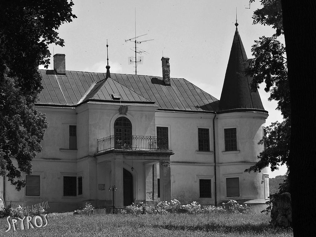 Renesančný kaštieľ v Horných Lefantovciach