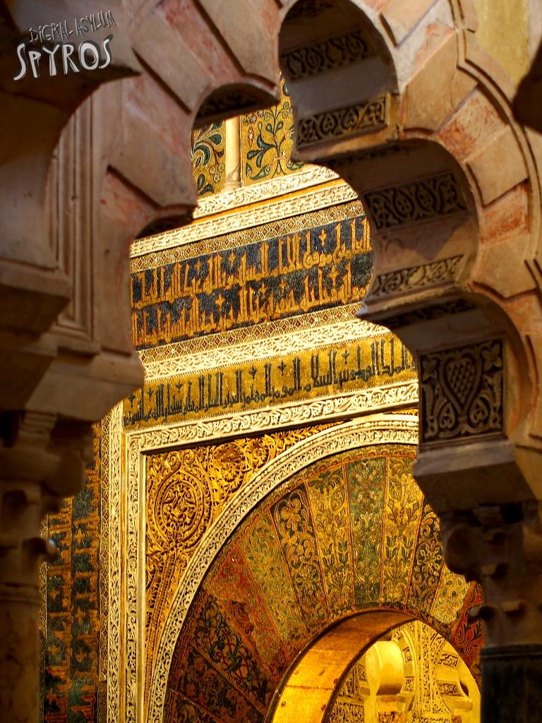 Córdoba - Mezquita (Catedral de Córdoba)