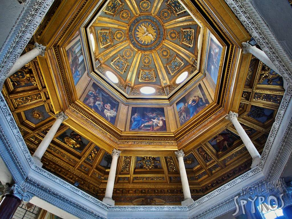 Lateran Baptistery - Octagonal Dome